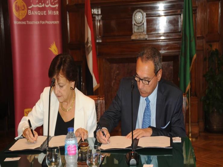 بنك مصر يوقع على قرض بـ 500 مليون يورو مع الاستثمار الأوروبي لدعم المشروعات الصغيرة