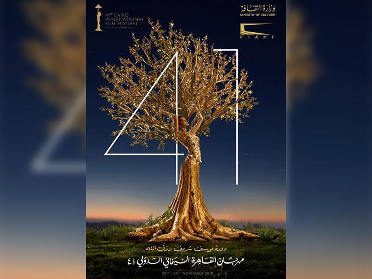 """على """"عتبة"""" المهرجان.. طلاب القاهرة """"المحظوظين"""" يُشاهدون العالم من خلال السينما"""