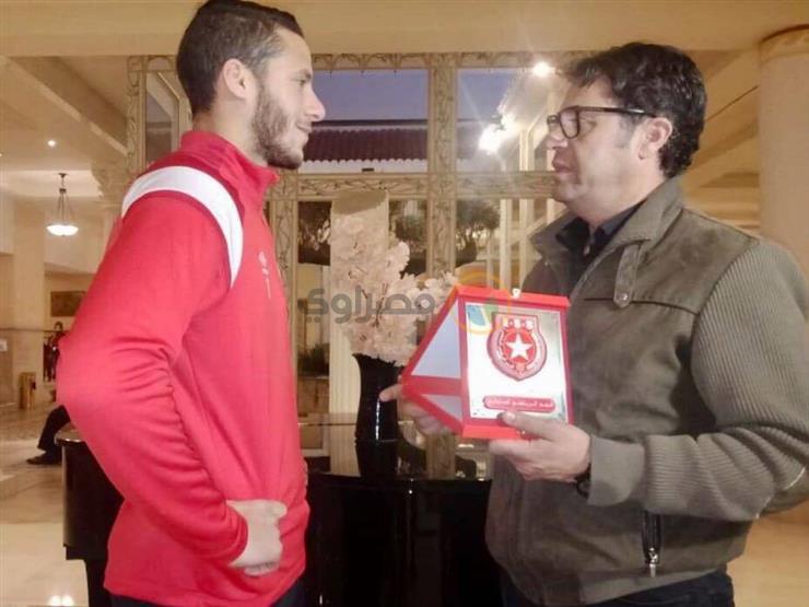رغم نفي المتحدث الرسمي.. النجم التونسي يُكرم رمضان صبحي