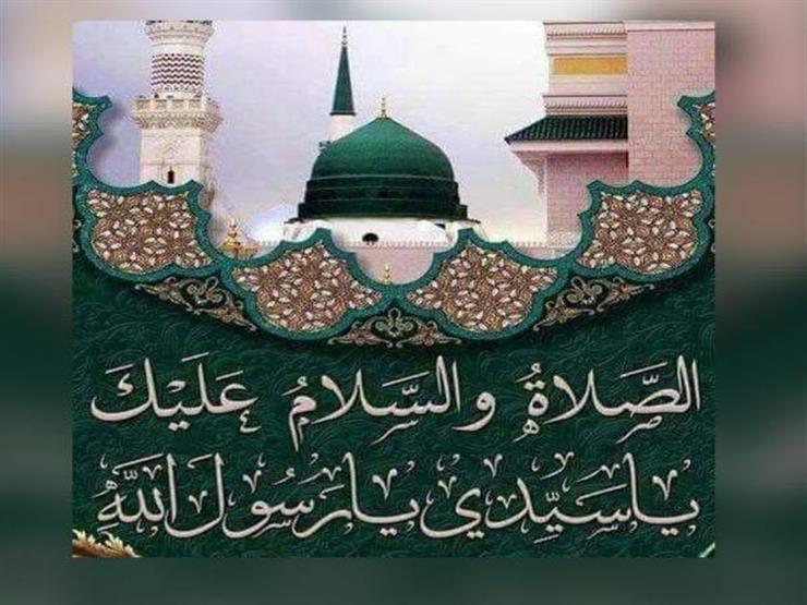 جمعة: الفقهاء استحبوا قول سيدنا أو سيدي قبل اسم النبي حتى في الصلاة والأذان
