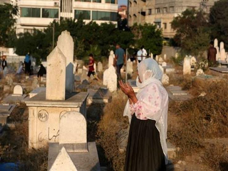 تعرف على حكم زيارة المرأة للمقابر وهي حائض.. البحوث الإسلامية يوضح
