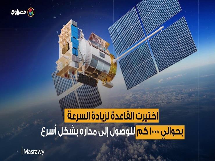 """على بُعد 36 ألف كم.. ماذا تعرف عن القمر الصناعي المصري """"طيبة 1""""؟"""