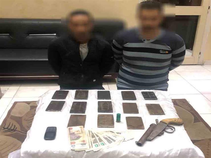 ضبط عاطلين بحوزتهما 2 كيلو حشيش وسلاح ناري في القاهرة