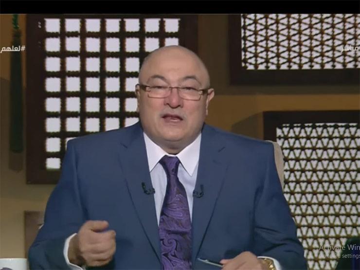 بالفيديو.. خالد الجندى: أقبلوا على طاعة الله بالحب
