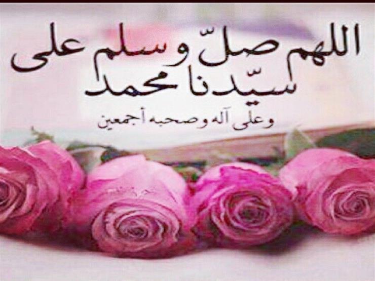 بعض روائع صيغ الصلاة على النبي وأفضل أوقاتها.. تعرف عليها من المفتي السابق