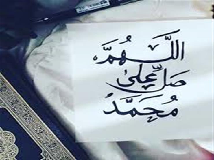 سجل حضورك اليومي بالصلاه على نبي الله  - صفحة 21 2019_11_4_22_10_49_174