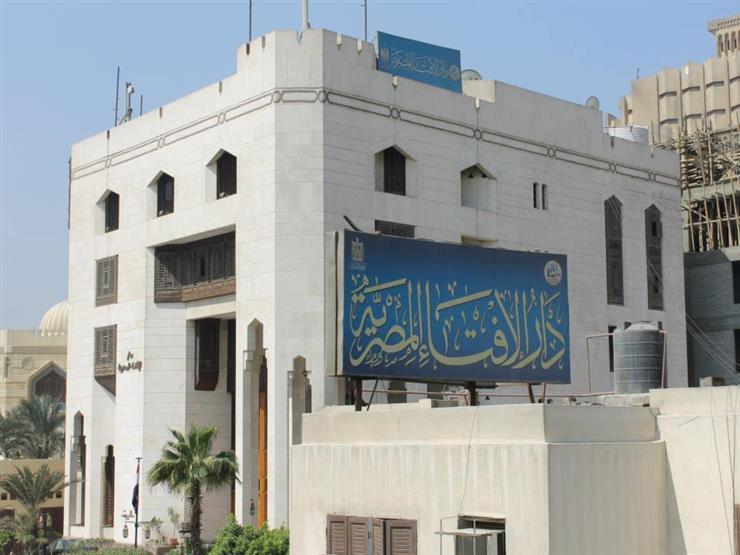 دار الإفتاء: جماعات الإرهاب تنتهج الكذب لتحقيق أطماع الوصول للحكم