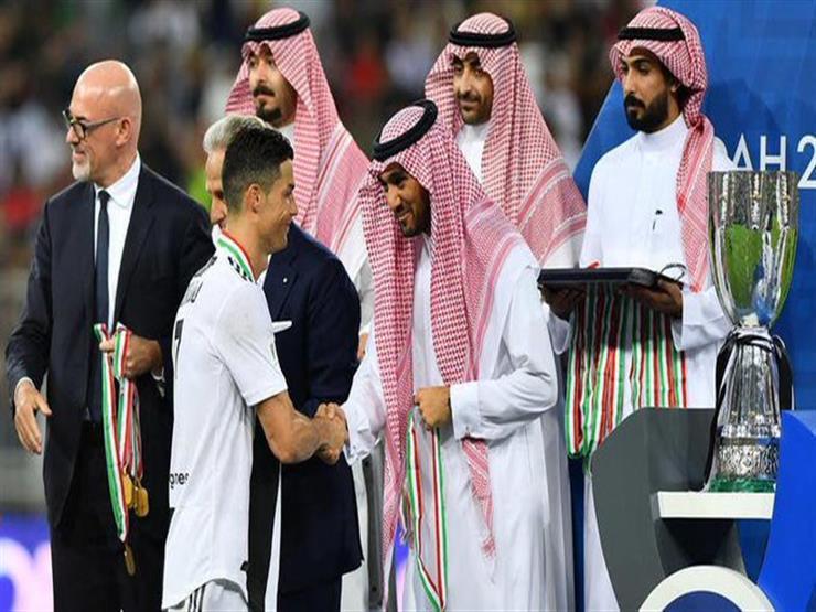 تحديد موعد السوبر الإيطالي في السعودية