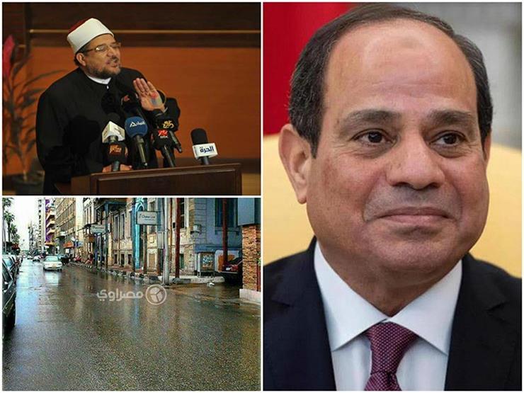حدث في 8 ساعات| مصر تحتفل بالمولد النبوي.. والأرصاد تُعلن موعد ارتداء الملابس الشتوية