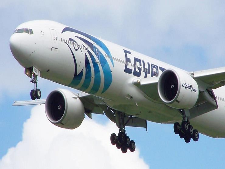 اليوم.. مصر للطيران تسير 42 رحلة دولية تقل 4900 راكب