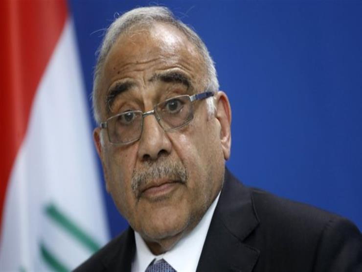 العراق: مجلس النواب يقبل استقالة رئيس الحكومة