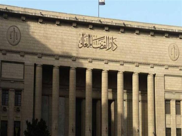 """جنايات القاهرة تصدر حكمها على 3 متهمين في """"أحداث عنف الظاهر"""""""