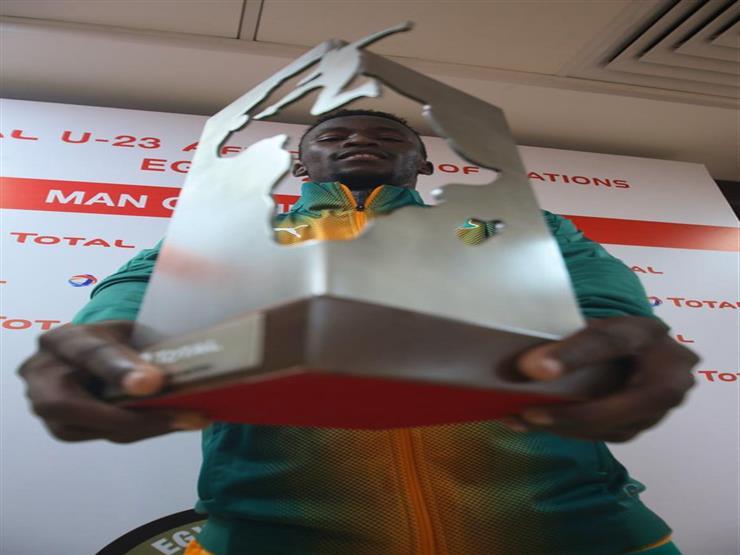 كوفي إدجارد أفضل لاعب في مباراة كوت ديفوار ونيجيريا بكأس أفريقيا تحت 23 سنة