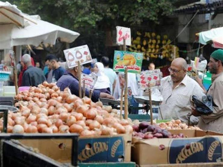 أسعار الطعام والشراب تقود التضخم الشهري ليسجل معدلًا سالبًا في نوفمبر