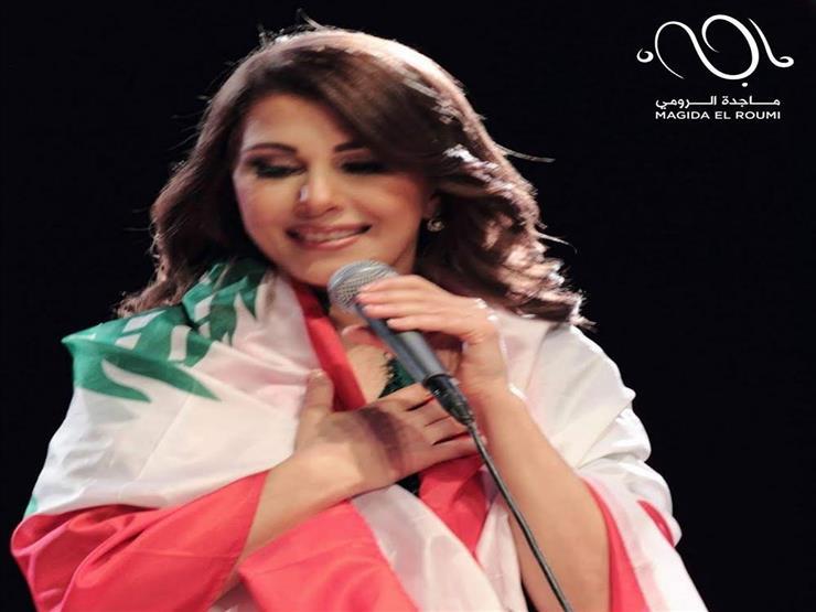 """ماجدة الرومي: """"انفجار مرفأ بيروت جريمة دولية لتفريغ لبنان من شبابها"""""""