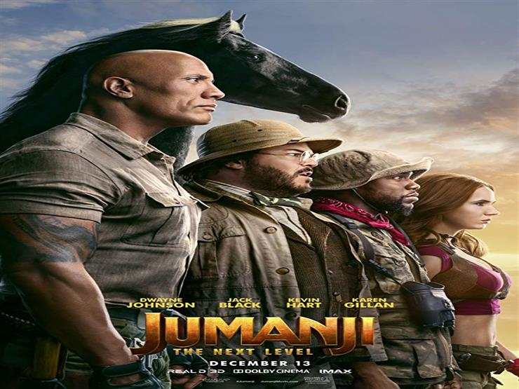 """إيرادات الخميس.. """"Jumanji: The Next Level"""" في الصدارة و""""Frozen 2"""" الثاني"""