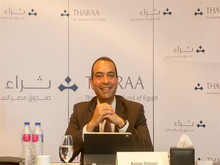 مصدر: وفد من الإمارات يبحث مع صندوق مصر السيادي مجالات الاستثمار المشترك
