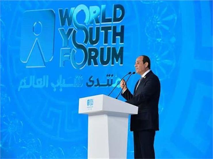 """السيسي يطلق إشارة بدء منتدى الشباب: """"رسالة سلام للعالم"""""""