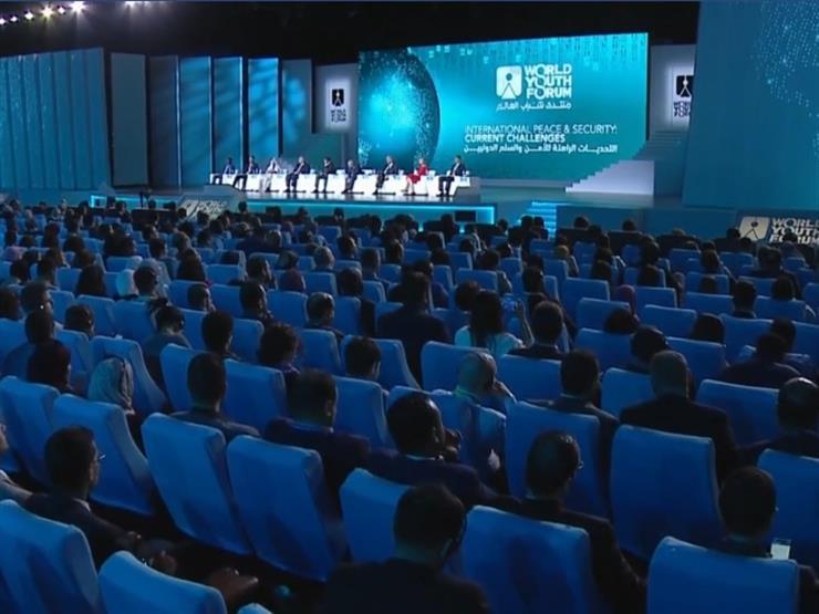 """مشاركون بمنتدى الشباب: يمكن استخدام """"بلوكتشاين"""" في الأجهزة الرقابية"""