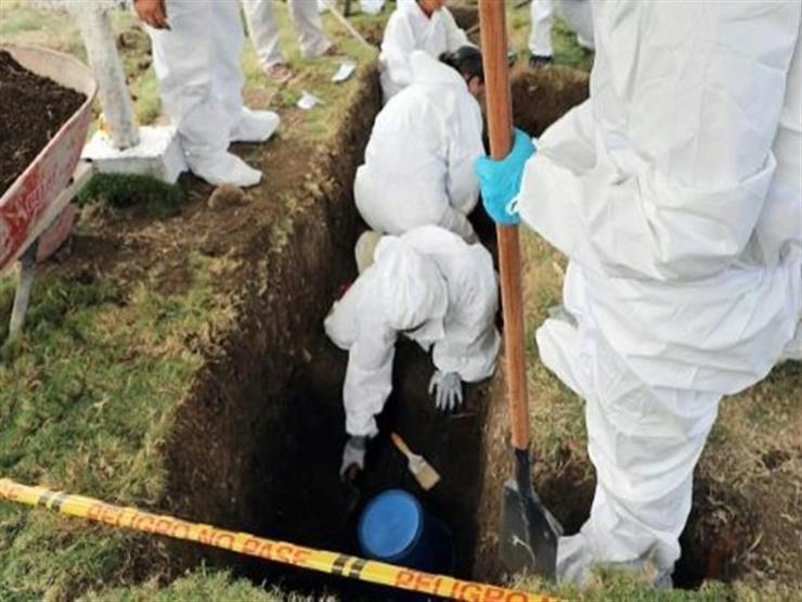 """كولومبيا: انتشال جثث مدنيين من حفرة جماعية بها """"رفات أكثر من 50 شخصا"""""""