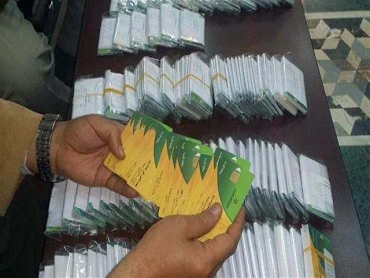 """رسالة جديدة للمواطنين.. """"التموين"""" تكشف 3 أسباب لربط أرقام المحمول بالبطاقات"""