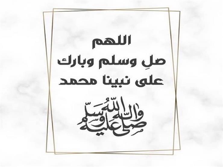 بالفيديو  هل الصلاة على النبي في سري يسمعها النبي؟.. د. مهنا يجيب