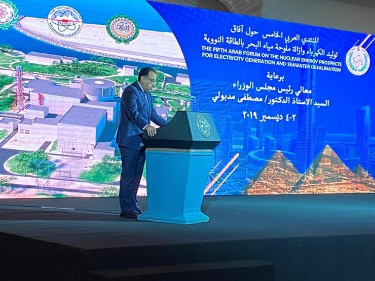 رئيس الوزراء يفتتح المنتدى العربي الخامس بشأن آفاق توليد الكهرباء