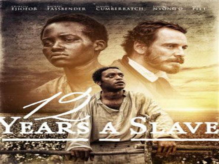 في يوم إلغاء الرق.. أقسى 8 أفلام ناقشت العبودية والعنصرية والاستغلال
