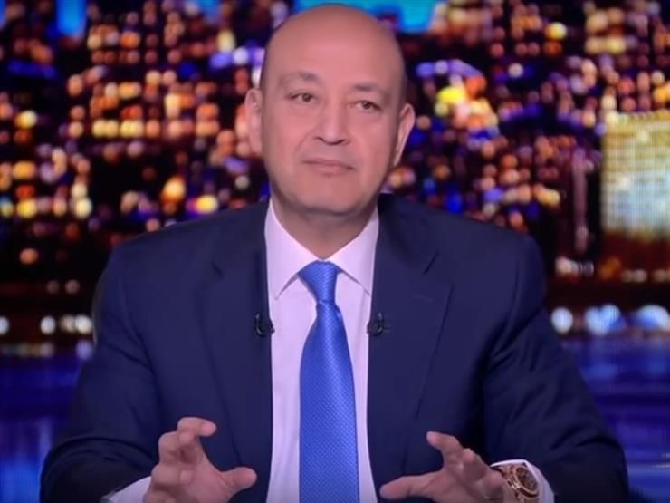 """قريبًا.. عمرو أديب: """"تغيير كبير في الإعلام وحوار مفتوح بلا قيود"""""""