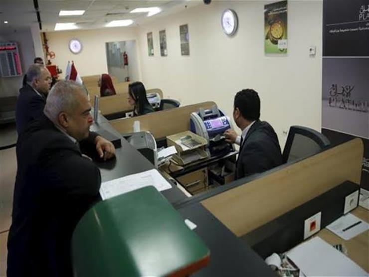 7 بنوك تقدم القروض الشخصية بأقل فائدة تعرف عليها مصراوى
