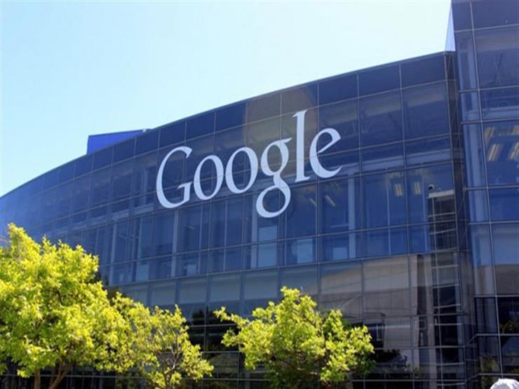 جوجل تطلق منصة وقناة على اليوتيوب لدعم التعليم عن بعد