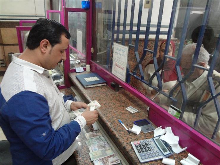مصراوي ينشر اللائحة التنفيذية لقانون التأمينات والمعاشات الجديد