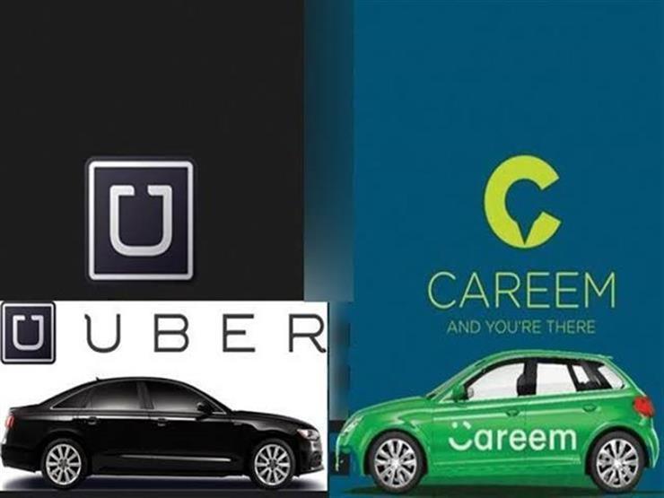 الأسعار وحماية السائقين.. جهاز المنافسة يحدد ضوابط وشروط صفقة أوبر وكريم