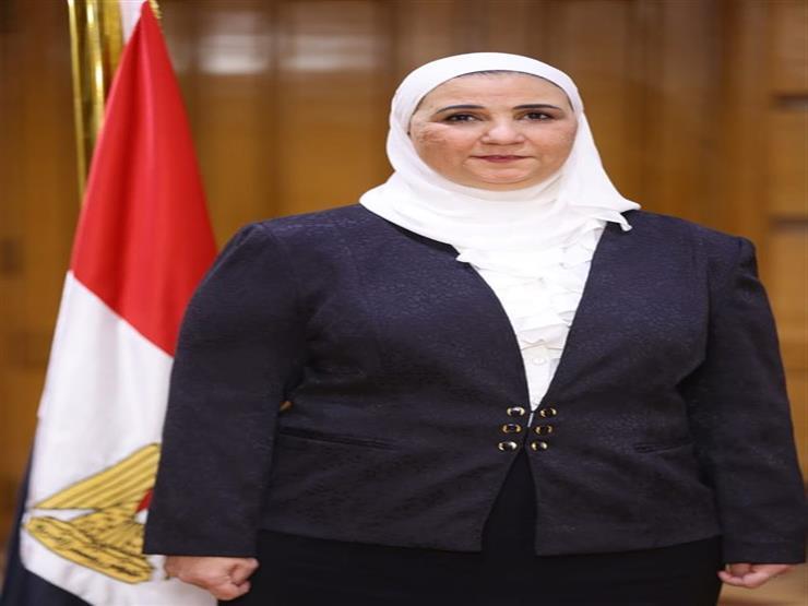 وفاة شقيقة وزيرة التضامن الاجتماعي بعد وفاة زوجها