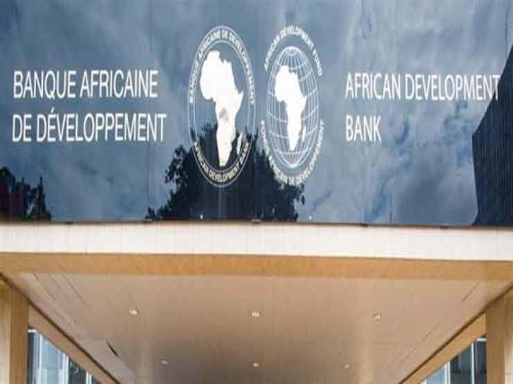 القطاع الخاص يستحوذ على 30% من محفظة تمويلات بنك التنمية الأفريقي