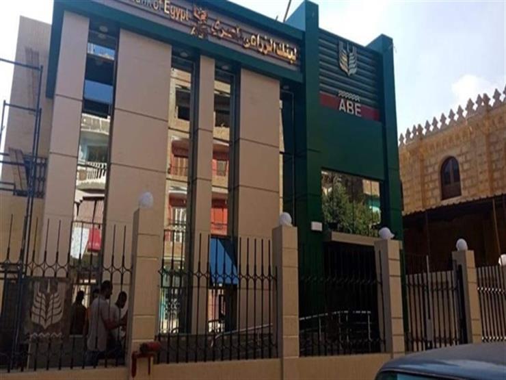 مصدر: البنك الزراعي يبدأ صرف تحويلات المصريين بالخارج عبر فروعه