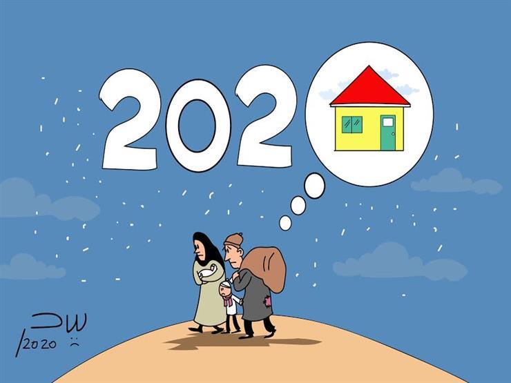 اللاجئون والعام الجديد