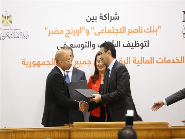 بنك ناصر وأورانج يوقعان مذكرة لتعزيز التعاون ودعم توظيف الشباب