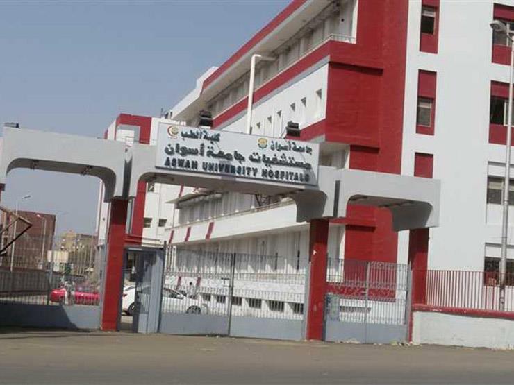 وفاة ممرضة بالمستشفى الجامعي بأسوان وتشكل لجنتين للتحقيق   مصراوى