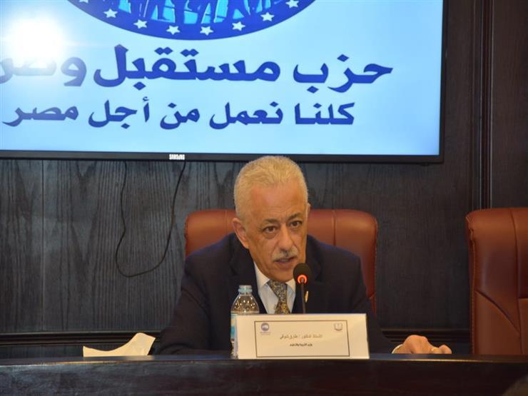 """طارق شوقي يستعرض تجربة مصر في تطوير التعليم بـ""""مستقبل وطن"""""""