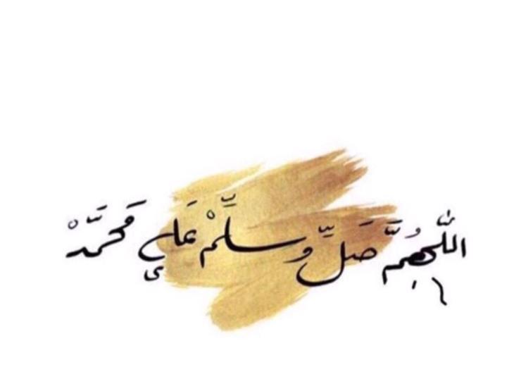 تفتح كل الأبواب.. علي جمعة: الصلاة على النبي هي الوقاية والحصن الحصين