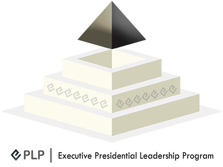 """""""الوطنية للتدريب"""": فتح باب التقديم للدفعة الثالثة من البرنامج الرئاسي لتأهيل التنفيذيين للقيادة"""
