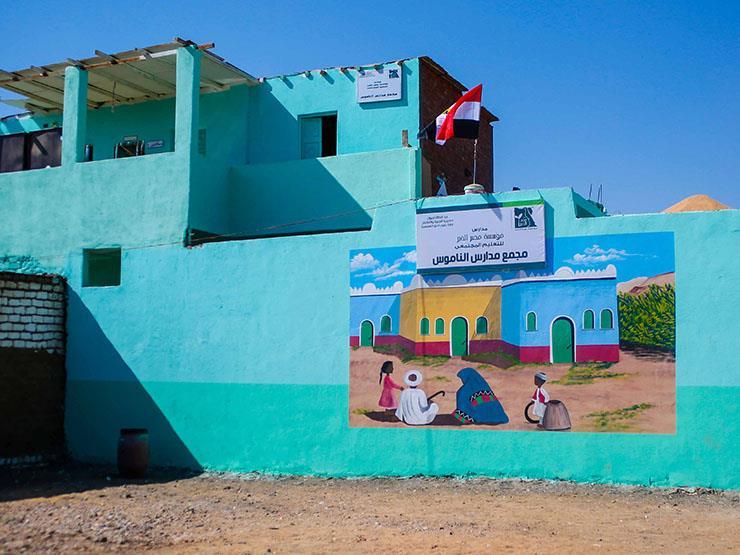 """التعليم المجتمعي بـ""""مصر الخير"""" يصل إلى 30,000 طالب بواقع 1008 مدارس"""