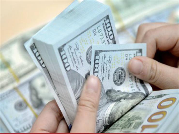 تراجع جديد لأسعار الدولار أمام الجنيه في 9 بنوك خلال تعاملات الخميس