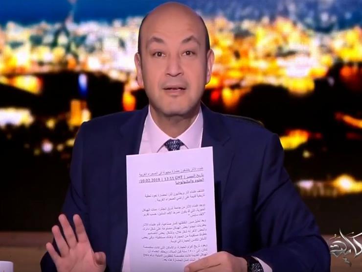 """""""مش كفاية علينا الفراعنة"""".. أديب معلقًا على اكتشاف أثار لحضارة غامضة"""