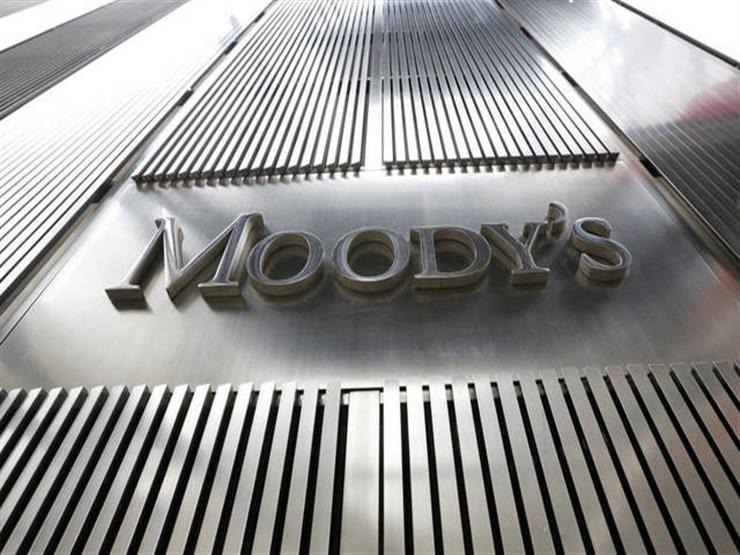 وكالة موديز تبقي على نظرة إيجابية للقطاع المصرفي المصري