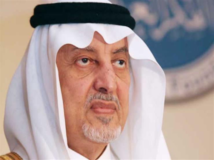 إمارة مكة تكشف حقيقة وفاة الأمير خالد الفيصل