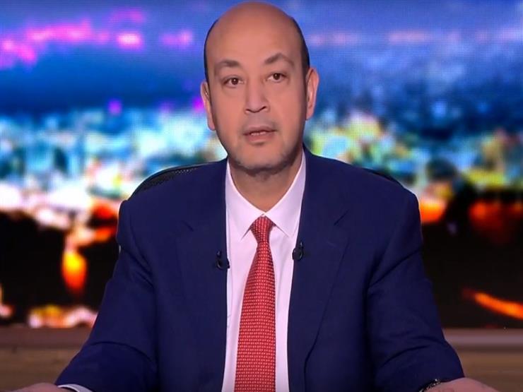 """""""جِبت فلوس سويسرا منين؟!"""".. عمرو أديب مهاجمًا علاء مبارك -فيديو"""