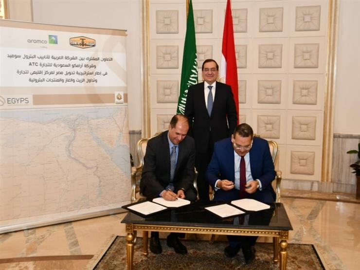 سوميد وأرامكو السعودية توقعان اتفاقين لتخزين السولار والمازوت بسيدي كرير