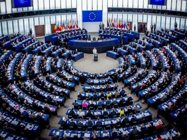 انطلاق انتخابات البرلمان الأوروبي في بريطانيا وهولندا